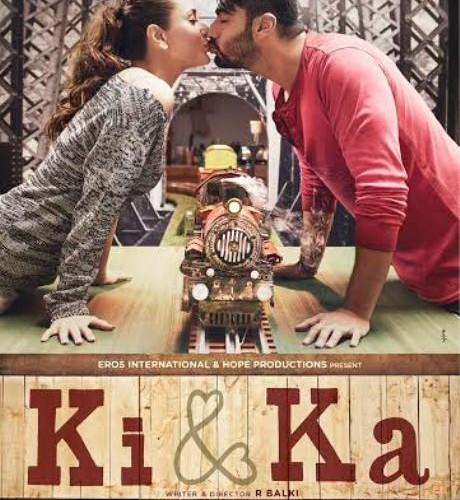 New Poster: Eros International and R Balki's Ki & Ka starring Arjun Kapoor and Kareena Kapoor Khan