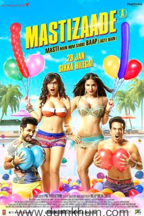 Mastizaade cast celebrate 'Snaan Divas'