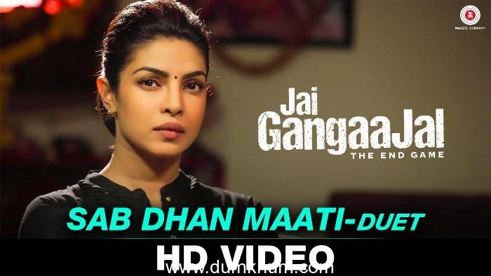 Priyanka Chopra launches Sab Dhan Maati from Jai GangaaJal.