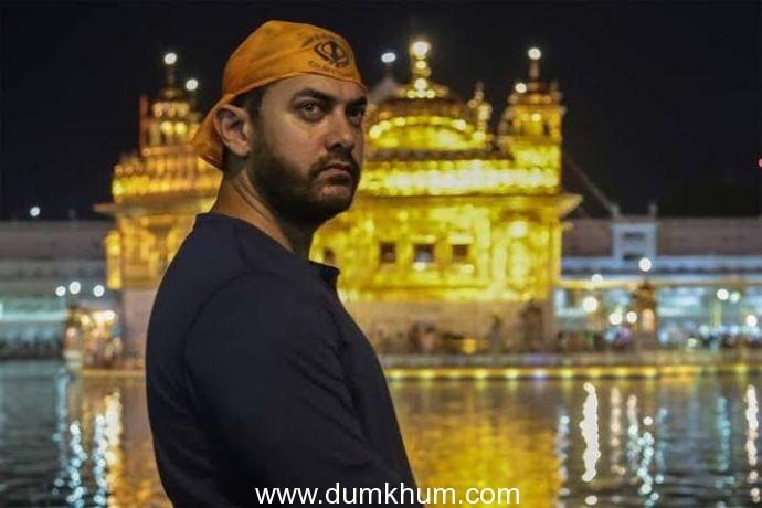 Aamir Khan Golden Temple 1