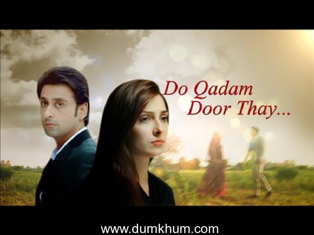 Do Qadam Door Thay Endpage