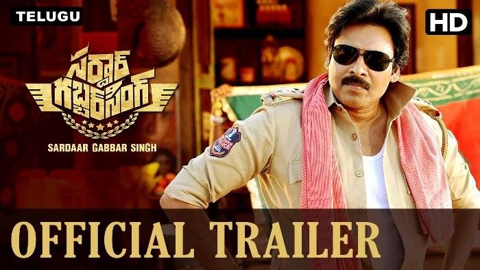Trailer of action-packed Sardaar Gabbar Singh starring Power Star Pawan Kalyan is here-