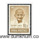 1 Mahatma