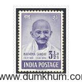 2 Mahatma