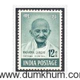 3 Mahatma.