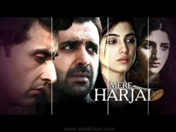 Mere Harjai_End Page