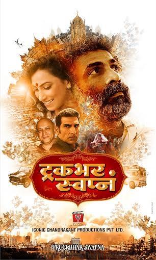 Nitin Desai 'trakabhara Dream' will be a reality soon