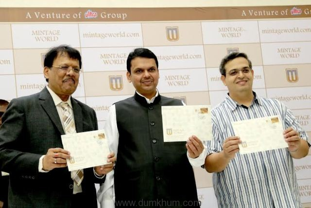 Honorable Chief Minister of Maharashtra – Shri Devendra Fadnavis launched www.mintageworld.com – World's 1st online museum for Vintage & Current Coins, Stamps & Currency Notes