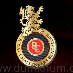 RCB - Logo