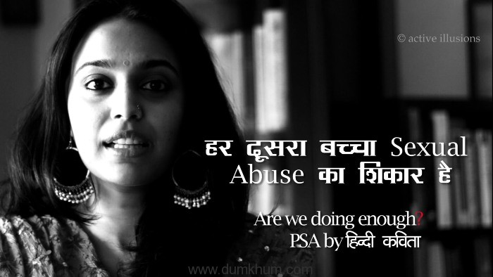 Swara Bhaskar lends support to campaign against sexual abuse.