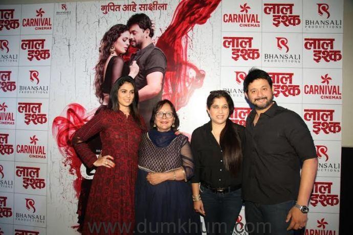 Swwapnil Joshi and Bollywood actress Anjana Sukhani & Swapna Waghmare Joshi