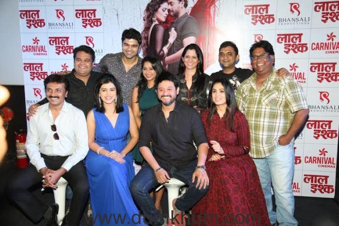 Swwapnil Joshi and Bollywood actress Anjana Sukhani & cast & crew-