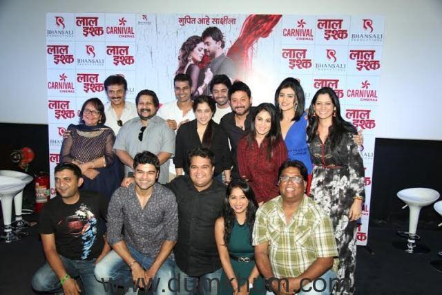 Swwapnil Joshi and Bollywood actress Anjana Sukhani, & cast & crew