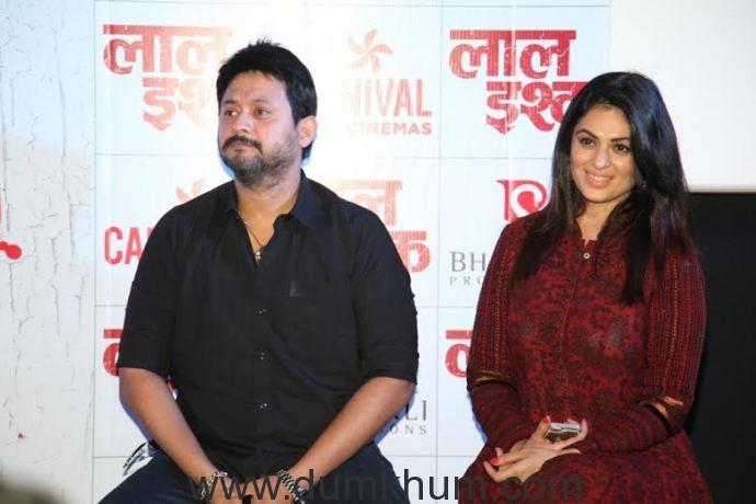 Swwapnil Joshi and Bollywood actress Anjana Sukhani,