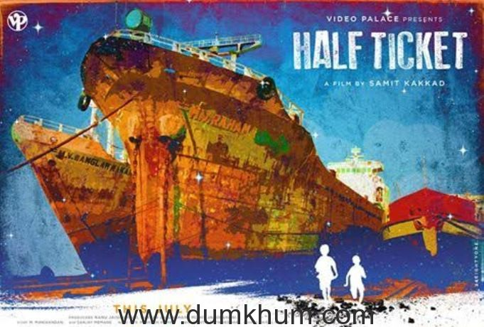 The Second Poster of Half Ticket is out now!