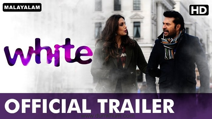 Watch the trailer of Huma Qureshi and Mammootty's Malayalam movie, White