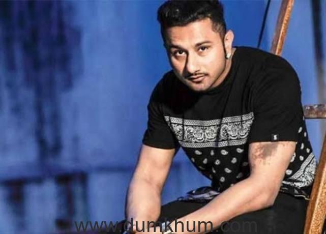 After SRK, Honey Singh to appear on Kapil Sharma's show