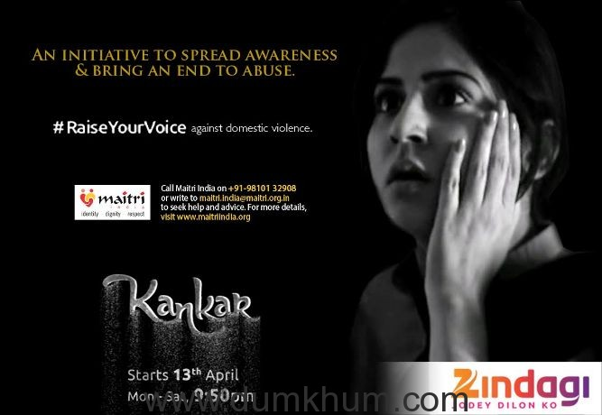 Zindagi joins hands with Maitri to c ... RaiseYourVoice campaign (Kankar)