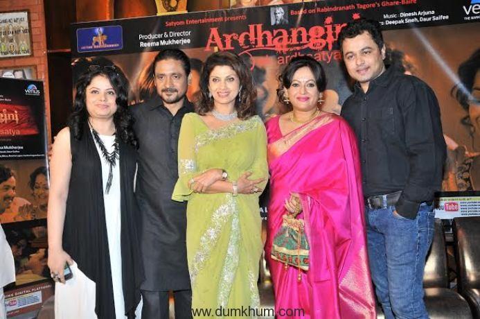 3. Varsha Usgaonkar, Subrat Dutta, Champak Jain, Sreelekha Mitra , Reema Mukherjee and Subodh Bhave during the Music Launch of - ARDHANGINI 1