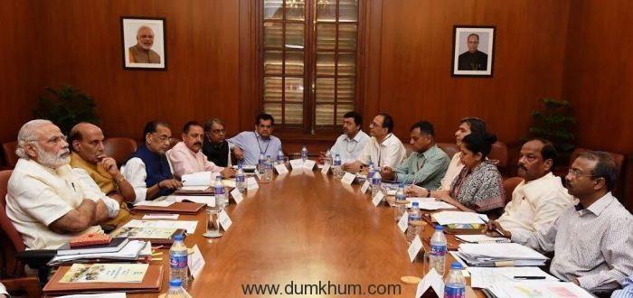 CM visit to delhi meeting PM