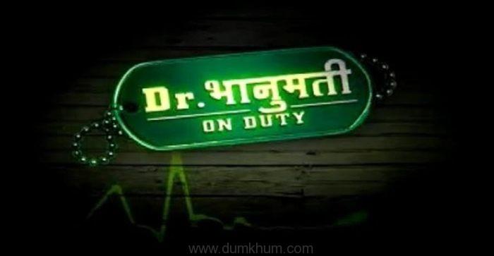 Dr.-Bhanumati-On-Duty