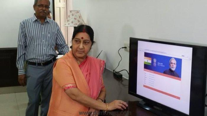 PMO India website goes multi-lingual