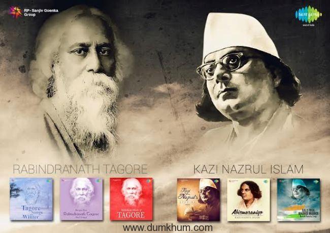 Taking Bengali Music Heritage to the Next Generation