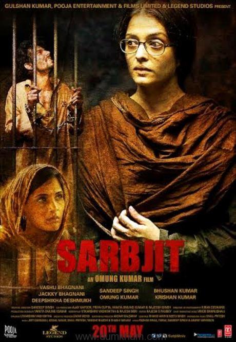 Sarbjit Poster --