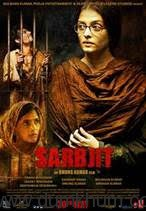 Sarbjit to Premiere at Cannes 2016-1