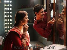 Sarbjit to Premiere at Cannes 2016
