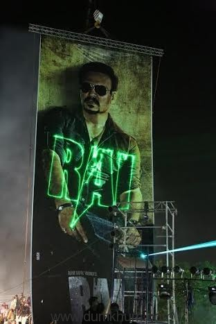 Vivek Oberoi's First look as RAI.