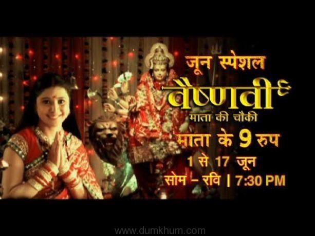 Anmol Full Marathi Movie Hd