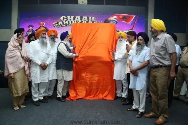 Chaar Sahibzaade 2 – Rise of Banda Bahadur. - Poster launch -1