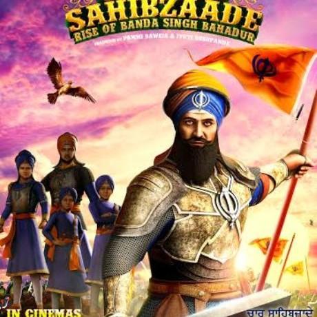 Eros International & Baweja Movies launch the first look of Chaar Sahibzaade 2 – Rise of Banda Bahadur