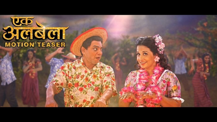 Ekk Albela – Film Review