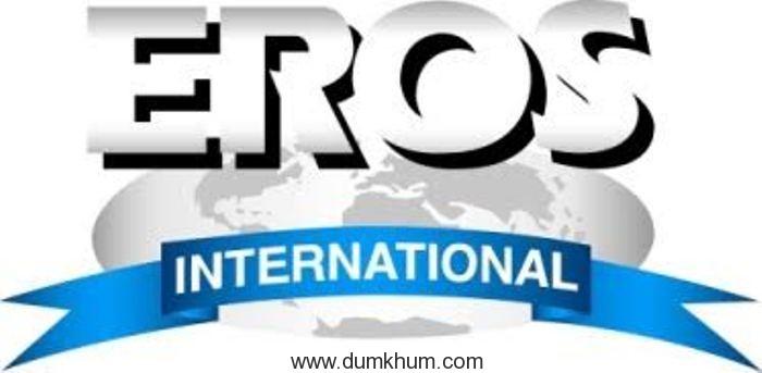 Eros Int - logo-1