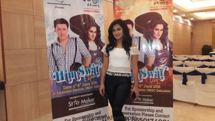 Govinda to Release Priyanka Negi's Pahadi Music Album HIMSWAR-