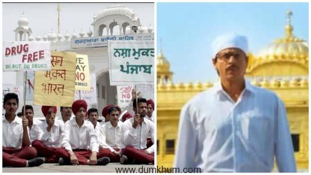 Real Punjab from 'Udta Punjab' -