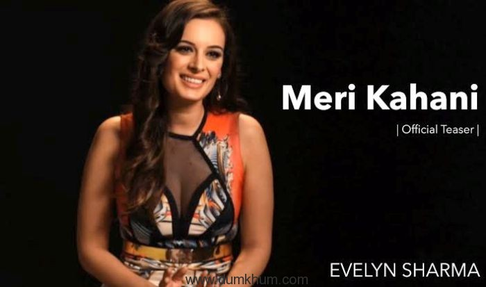 Evelyn Sharma-