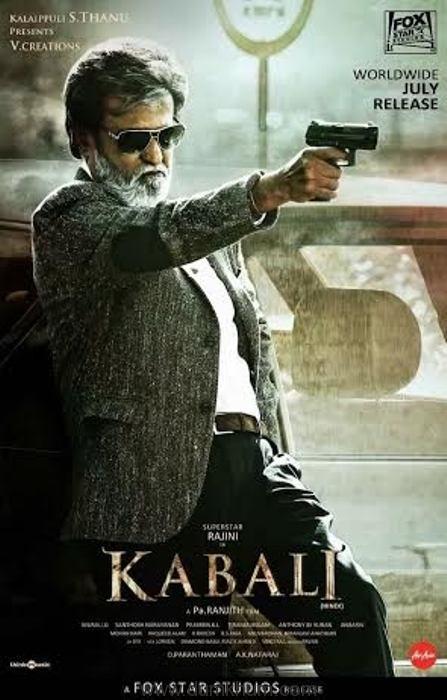 Kabali Poster 1
