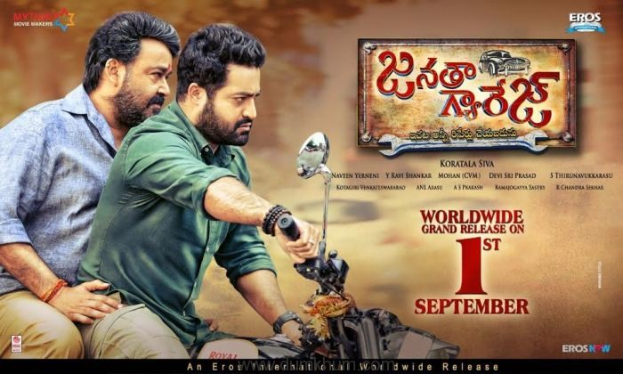 Eros International to release Telugu action entertainer Janatha Garage starring megastars Junior NTR & Mohanlal on September 1, 2016