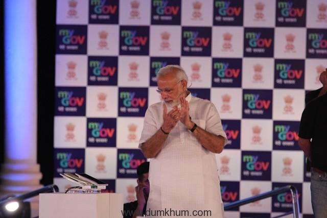 My Goverment App Launch - PM Shri Modiji