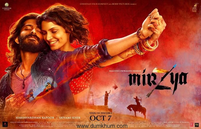 NEW MIRZYA POSTER OUT NOW!