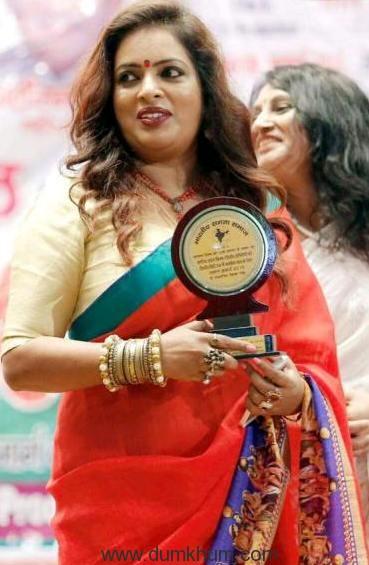 Sangeeta Vardhan at Samta Award