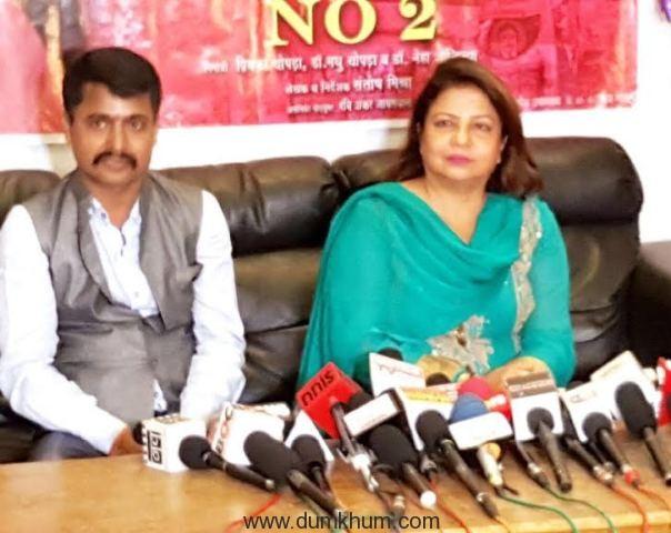 Santosh Mishra and Dr Madhu Chopra