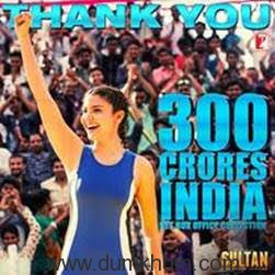 Sultan ₹ 300 Crore and Counting
