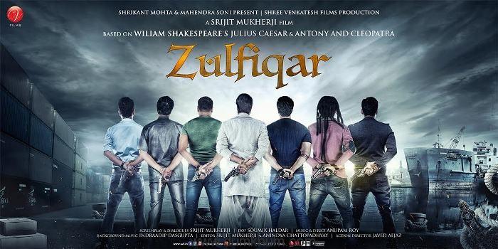 Zulfiqar Trailer Launched