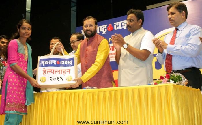 Quality education to be the thrust of the new Education Policy – Prakash Javadekar