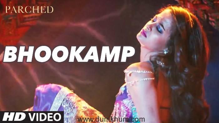 bhookamp-video-song