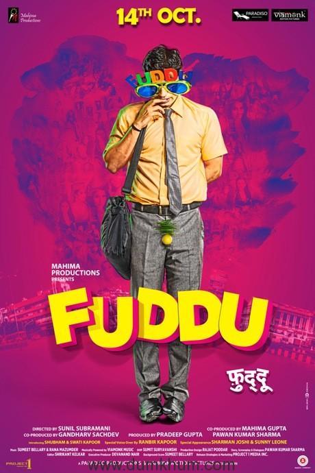 fuddu-final-shubham-solo-2